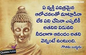 Buddha Thoughts in Telugu Language | QuotesAdda.com ...
