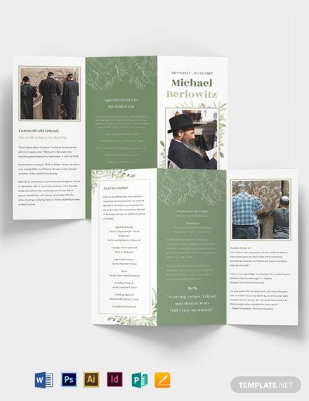 funeral memorial card template word  psd