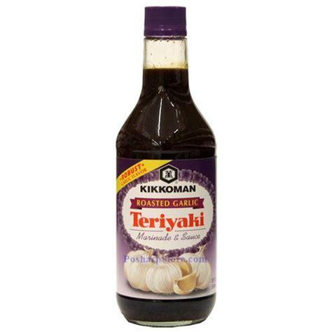 teriyaki marinade picture of kikkoman roasted garlic teriyaki marinade sauce 20 fl oz