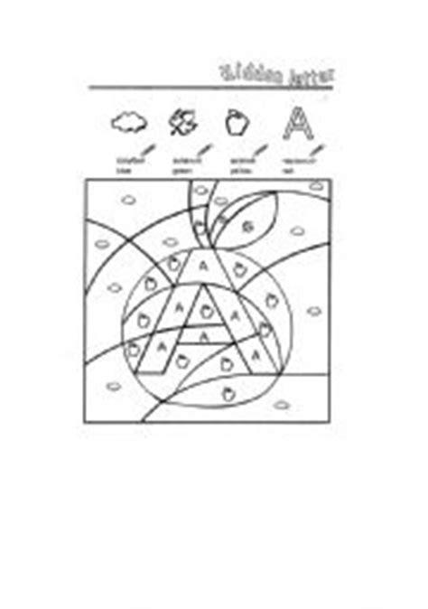 english worksheet hidden letter