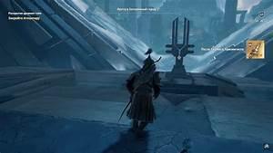 Assassins Creed Odyssey скачать торрент Xattab бесплатно на PC