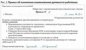 соглашение внести изменения в пункт удалить один объект