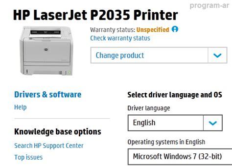 Hp laserjet p2035 printer series. تحميل تعريف طابعة اتش ليزر جيت 2035 HP LaserJet P2035 Driver All windows | برنامج عربي