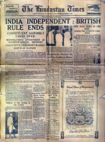 kartikblog i day 1947