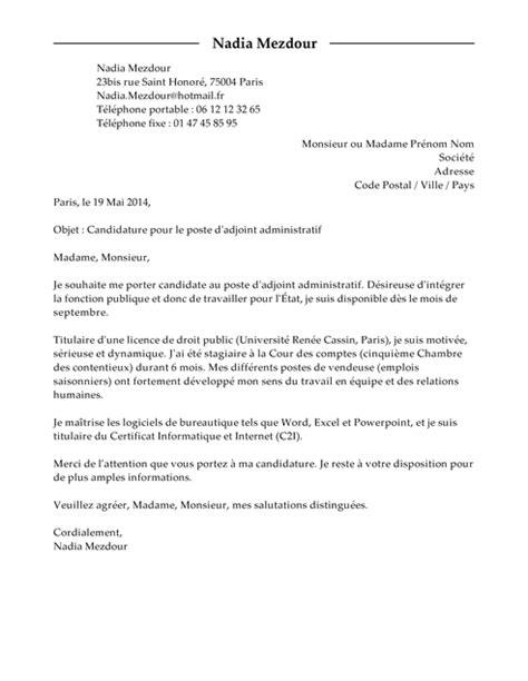 modele lettre de motivation demande de stage secretaire medicale exemple de lettre de motivation de production