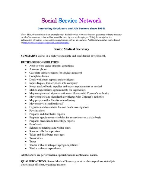 Descriptive Resume Exles by Description Resume Recentresumes