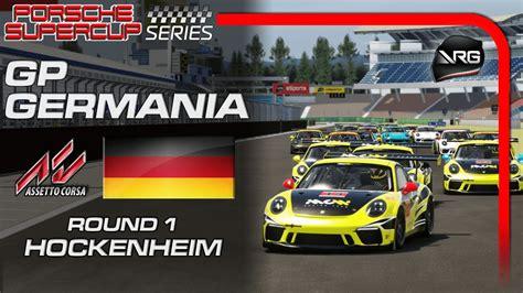 2021 stock car brasil championship; Porsche SuperCup 2021 | #01 GP Germania | VRG Series ...