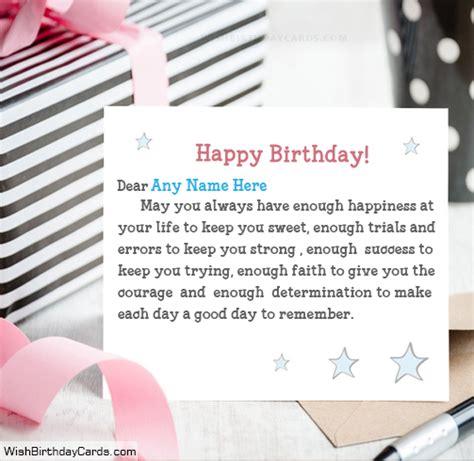 friends happy birthday  cards