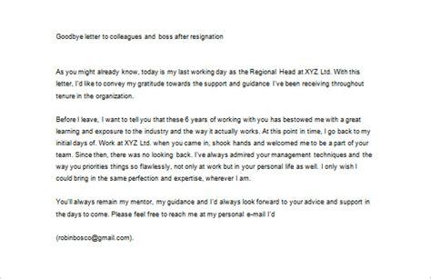 job   letters    premium templates