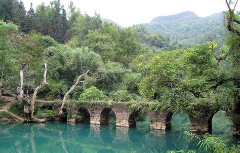 libo zhangjiang scenic spot waterfall  guizhou