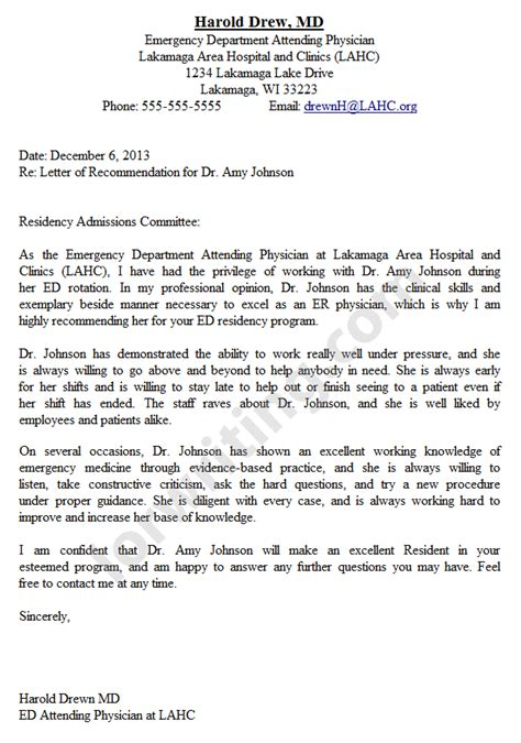 professional medical school letter  recommendation