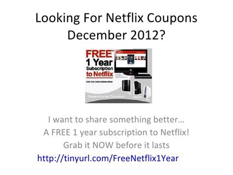 Netflix Coupons For December 2012