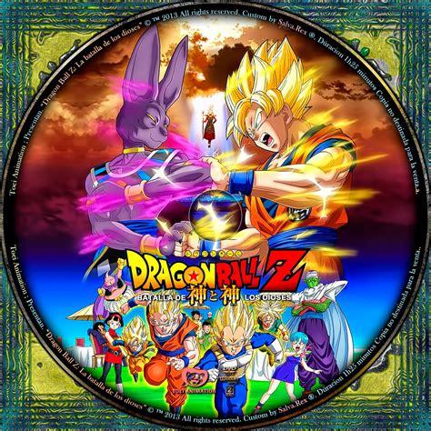 imagenes de z la batalla delos dioses rese 241 a