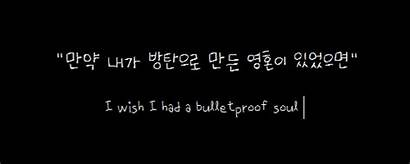 Korean Quote