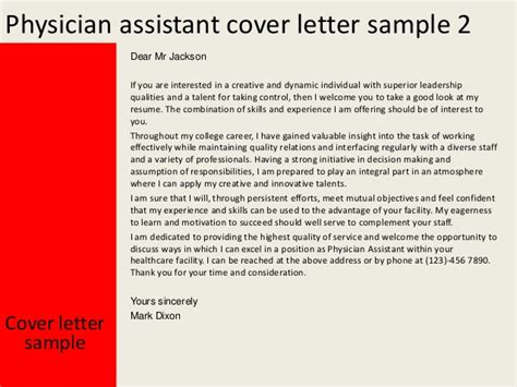 physician assistant cover letter sle cover letter sle cover letter physician assistant