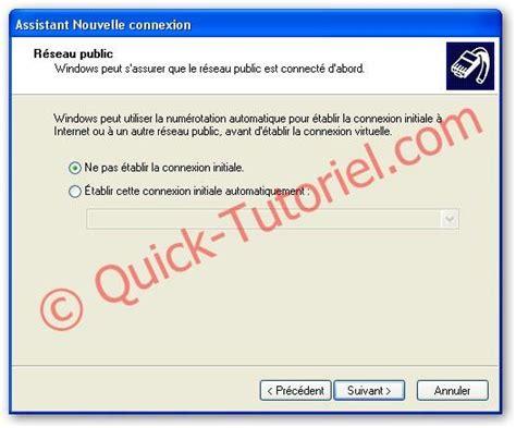 raccourci bureau ubuntu 161 test du vpn idealvpn paperblog