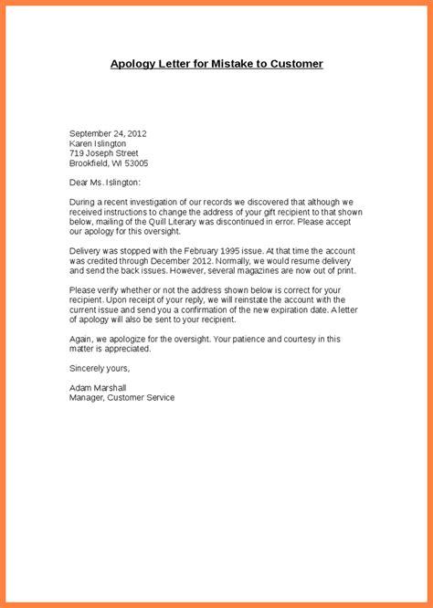 company apology letter  customer company letterhead