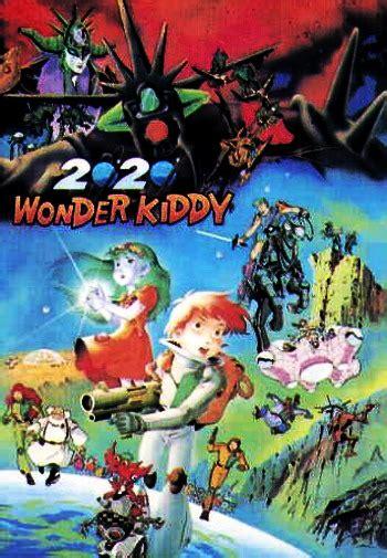 space wonderkiddy