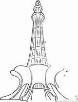Pakistan Minar Flag Drawing Clipart Coloring Pages Clip Dots Connect Google Drawings Dot Printable Pk Worksheet Trumpet Worksheets Countries August sketch template