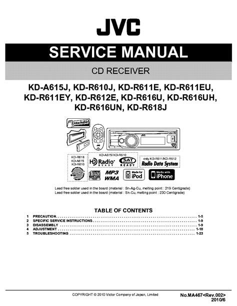 jvc kd s680 wiring diagram 26 wiring diagram images