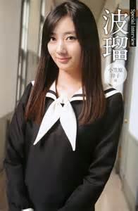 波瑠:波瑠 オートバックスCMに出演中の女優 波瑠 の画像 : GALLERIA ...