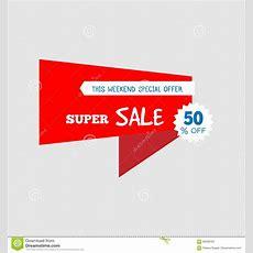 Super Sale Special Offer Banner, Up To 50% Off Vector Illustration Bright Total Sale Sign Red