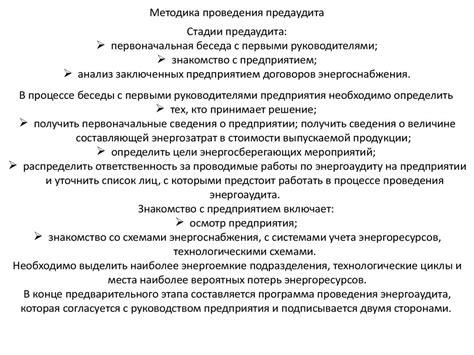 Энергетическая стратегия россии на период до 2030 года распоряжение правительства рф от n 1715р