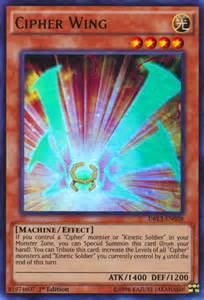 New Structure Decks by Cipher Wing Yu Gi Oh Fandom Powered By Wikia