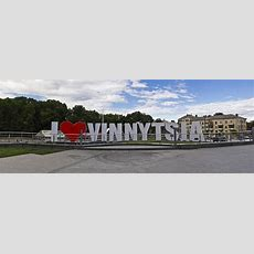Деньги в долг в Виннице за 7 минут  Eco Credit