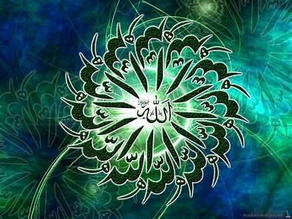Islamic Allah Calligraphy Arabic Wallpapers Pc Software