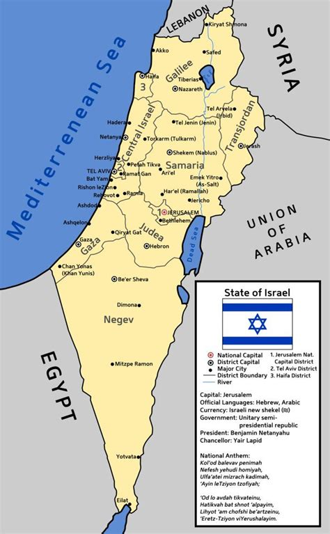 map   alternate israel  ieph history map