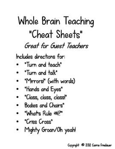 Fireboat Worksheets by 1040 Best Images About Classroom Wish List On