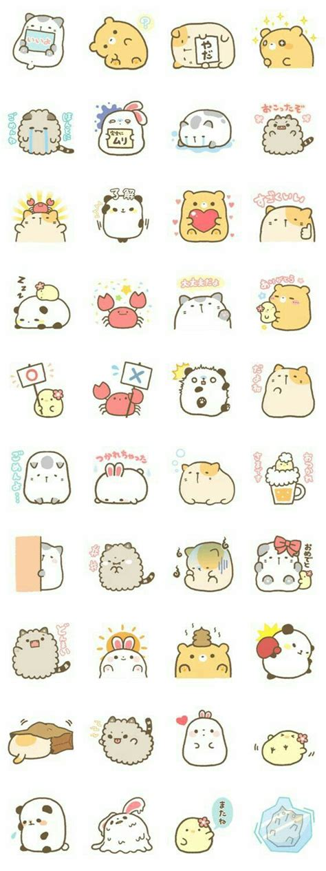neko cat bunny rabbit hamster bird panda text