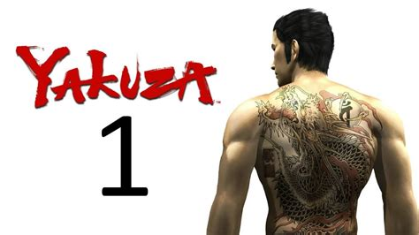 yakuza part  game  story walkthrough