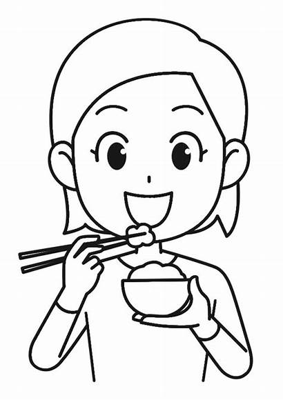 Rice Coloring Drawing Pages Getdrawings Printable Clipartmag