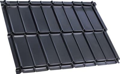 rumah minimalis atap zigzag