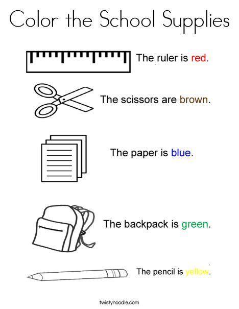 color  school supplies coloring page  twistynoodle