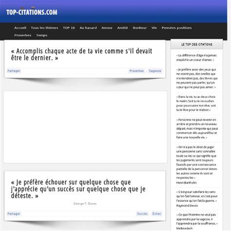 Tout Est Vanité by Belles Citations Latines Lovely Quotes
