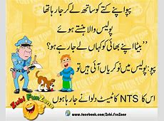 Papu police walay se FurQanSaleemDownload Free Softwares