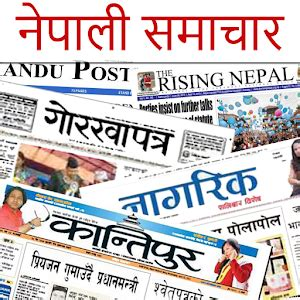 nepali news newspapers nepal android apps  google play