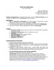 software testing resume format for freshers fresher s resume