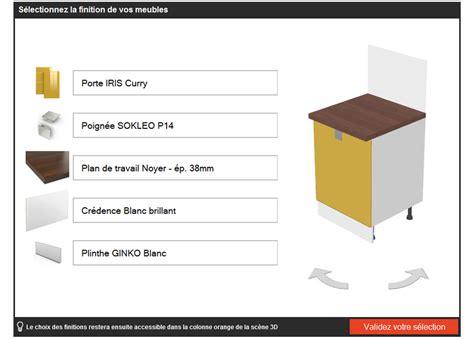 logiciel cuisine 3d comment utiliser le logiciel quot cuisine 3d quot
