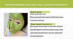 Отзывы о тайской косметике для лица от морщин