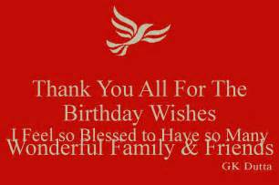 thank you all for your birthday wishes gk dutta