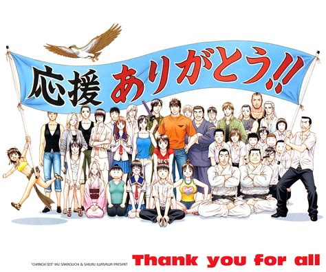 change  iwasawa shiuri zerochan anime image board