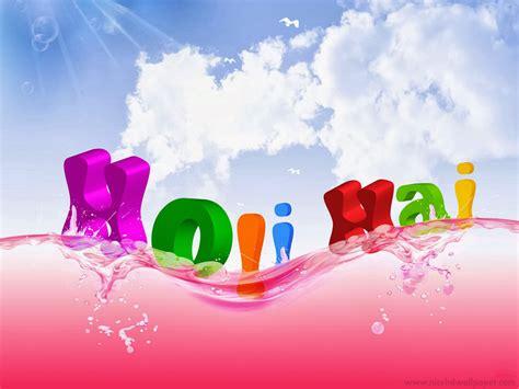 Animated Holi Wallpaper - animated happy holi wallpaper wallpapersafari