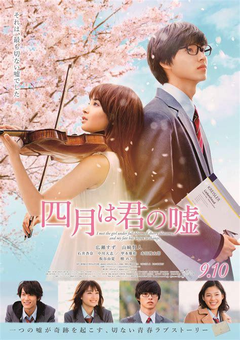 Shigatsu Wa Kimi No Uso Your Lie In April Episode 9 Your Lie In April Shigatsu Wa Kimi No Uso Review Drama