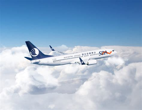Shandong Airlines - AirlinePros