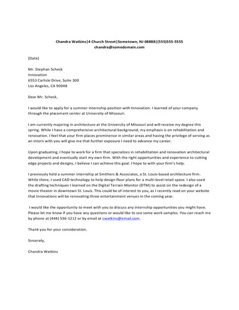 Summer Cover Letter by Summer Internship Cover Letter Free