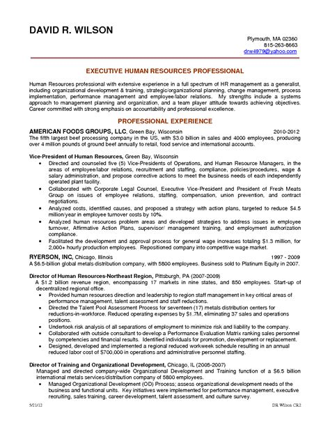 hr resume objective 21 hr resume objective